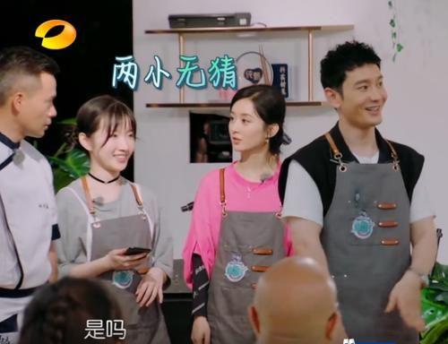 热议|《中餐厅》首次上调菜价,蛋炒饭价格引网友热议:导演,你出来!