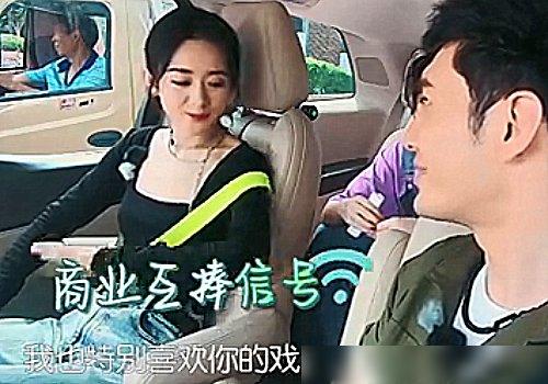 拒绝|黄晓明邀请赵丽颖参加《姐姐2》,却被拒绝,原因很简单