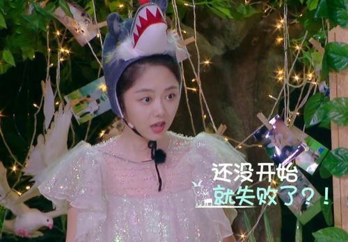 张新成 谭松韵穿公主裙闪亮登场,有谁注意张新成说了啥?早说早脱单了