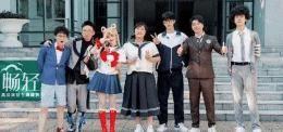 成员们|范丞丞发长文,告别《青春环游记第二季》。