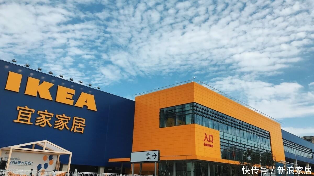 宜家中国|宜家让利2亿,继续加码中国市场