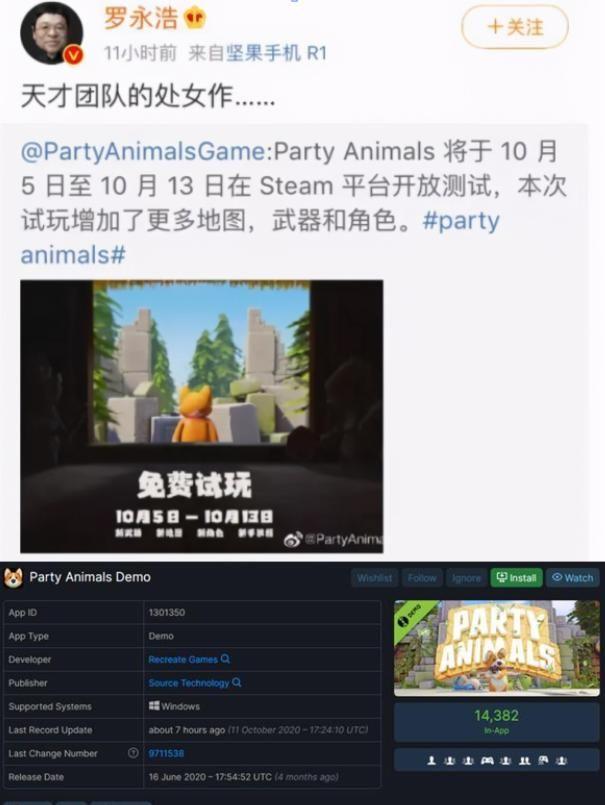 派对|萌贱萌贱的《动物派对》火爆全网10万人同时在线的一款测试版游戏