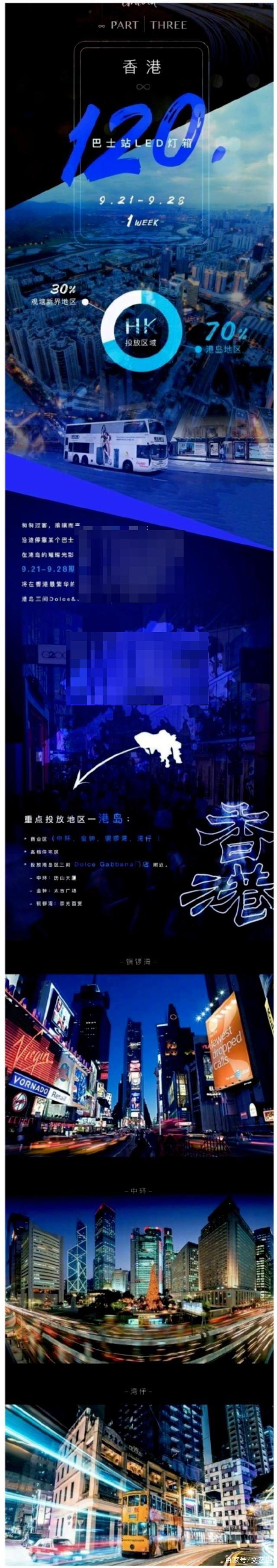饭圈|少年之名李希侃C位出道,后援会充400年会员,饭圈的奢靡令人发指