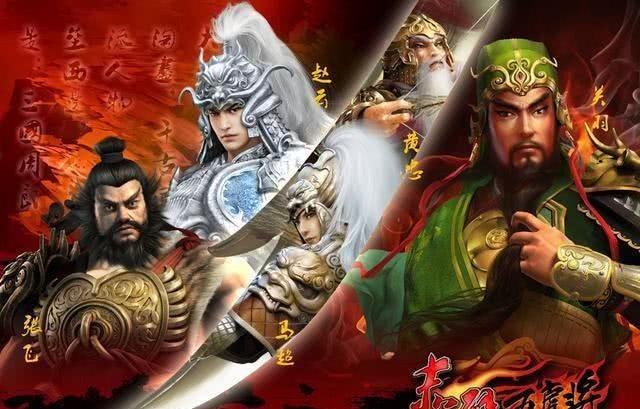 大将|刘备有两员大将,一个能抗衡吕布一个能战胜关羽,为何不得重用