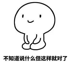 综艺|近期热门综艺榜:《快本》降至第5,《中餐厅》实力第2,榜首实至名归