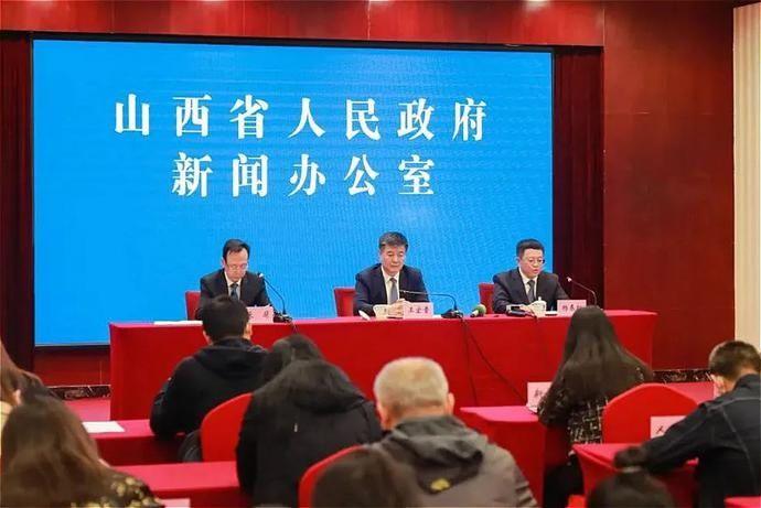 启幕|线上办展!2020中国(太原)国际能源产业博览会将于10月20日启幕