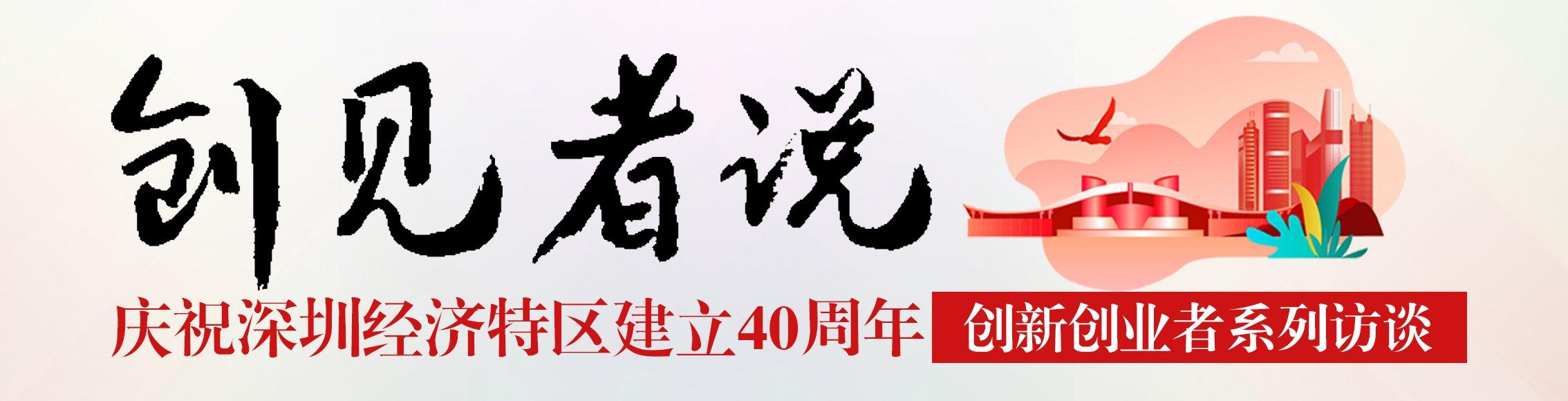视频 视频 奥比中光创始人黄源浩:从比肩国际巨头,到技术布局全球领跑 创见者说⑤