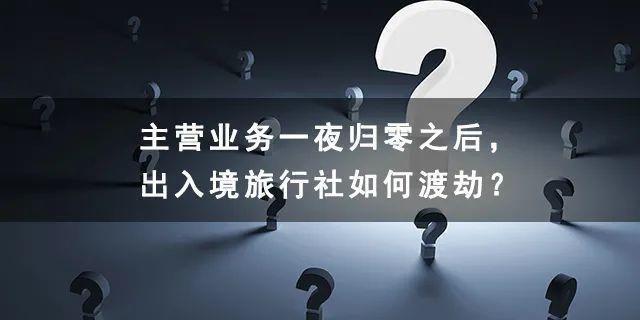 同程|同程艺龙2020年上半年营收22亿元,王强调任首席运营官