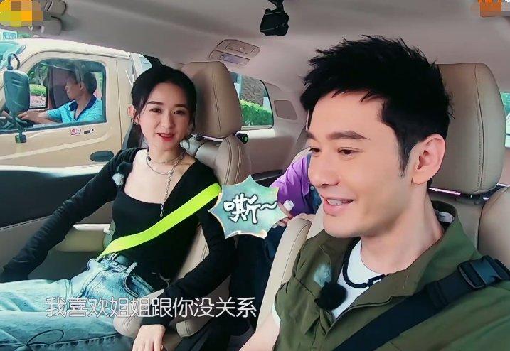节目中|黄晓明直言喜欢冯绍峰,我唯独注意身旁赵丽颖表情,这波糖好甜