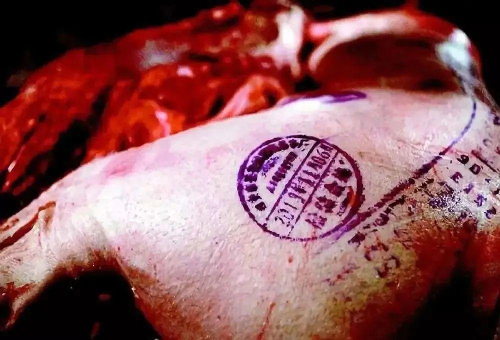 『新鲜猪肉』猪肉上不同颜色、形状的章都代表啥?放心猪肉如何挑?