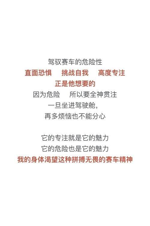 在线|暖心导师吴亦凡 在线鼓励女rapper